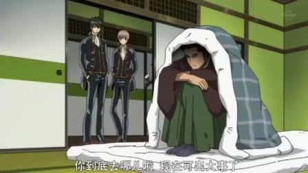 银魂: 近藤情绪不好, 工作都没兴趣干了, 土方和冲田都拿他没办法