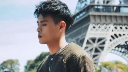 2018年在网络上很火的歌, 董又霖《一个人去巴黎》, 你喜欢吗?