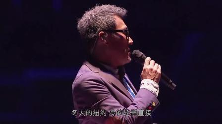 李宗盛台上一首《伤心地铁》, 用情演唱, 声声入情打动人心