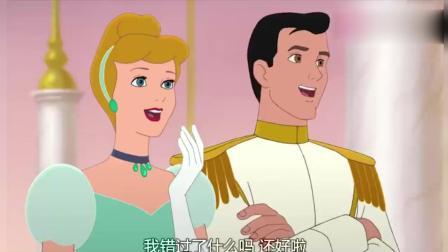 灰姑娘2: 仙度瑞拉打造的晚会, 开场就将可可布丁撒到国王身上!
