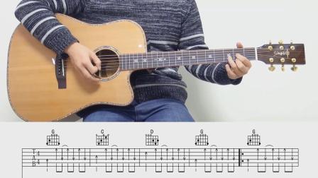 【琴侣课堂】吉他弹唱教学《童年》