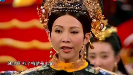 刘晓庆竟说谁可以废武则天, 蔡少芬接出的话竟让众人笑翻了!