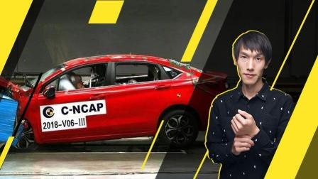 """30秒懂车 第一季 盘点 2018年""""纸糊""""汽车排行榜"""