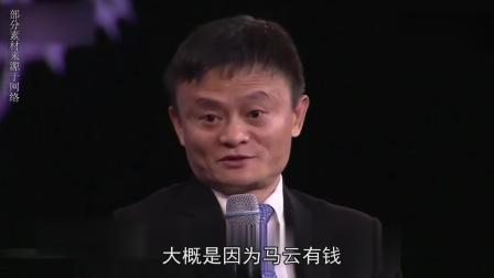 """黄渤马云趣味""""斗嘴"""": 你长得真丑! 马云的回答笑到肚子疼!"""