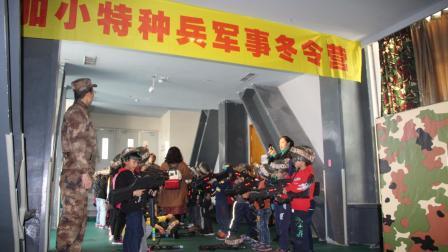 中国小海军: 2018三台子一小军事拓展活动