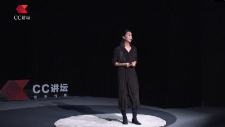 【CC讲坛】姜淼: 语言的尽头就是艺术的开始