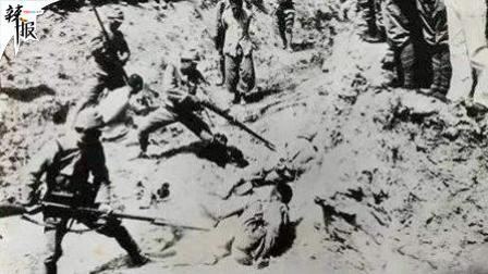 珍贵影像! 外国人拍下的南京大屠杀