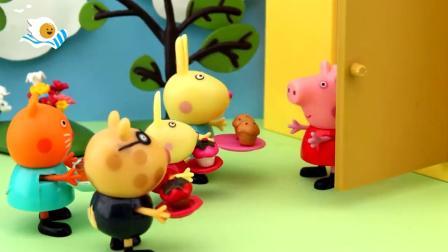 小猪佩奇益智动画: 小朋友, 今天你学会分享了吗?