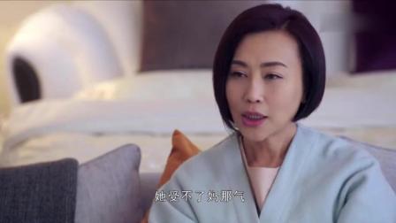婚姻历险记: 林飞偷听老公和婆婆谈话, 竟听到婆婆说自己丑!