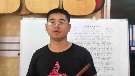 九九艳阳天徐其平笛子教学