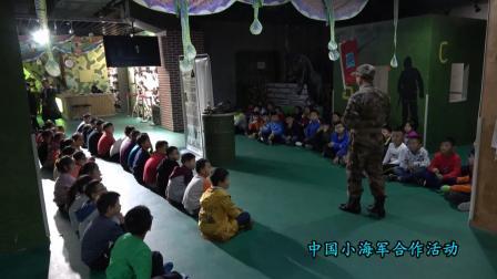 中国小海军: 2018岐山二校军事拓展活动