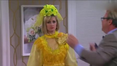 《破产姐妹》Max和卡洛琳的伴娘服, 刷新了三观!