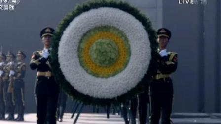 国家公祭日: 以国之名悼念南京大屠杀遇难同胞