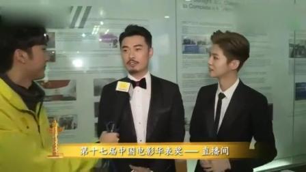 鹿晗跟陈赫一起采访瞬间话多了, 称自己家离得近直接从家里过来