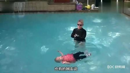 妈妈让宝宝去泳池里游泳, 小家伙好像生来就会游