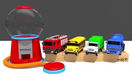 宝宝学颜色,彩色小球与瓶子,惊喜蛋与工程车,亲子早教