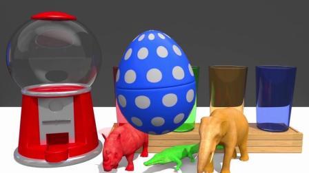 宝宝学颜色,各种彩色的小球,惊喜蛋中藏有小动物,亲子早教