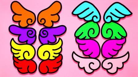 宝宝学画画,简单地画出各种造型的翅膀,涂上不同的漂亮颜色