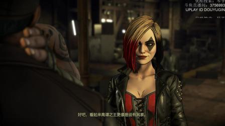 [琴爷]蝙蝠侠: 内敌 第二章: 下篇! 猫女回来了!
