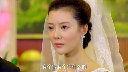 别逼我结婚: 好兄弟娶了自己心爱的女人, 公子哥一口气吹一瓶白酒