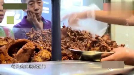 """舌尖上的中国: 这家卤味店百年不倒, 是成都人最钟爱的""""卤味""""?"""