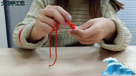 金刚结: 牢固的绳结编法