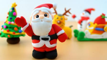 神奇的彩泥世界 圣诞快乐!彩泥DIY圣诞老人,儿童益智超轻黏土手工玩具