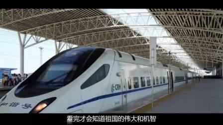 中国高铁斥巨资建成后还亏数万亿, 为何还不停下? 看完知祖国机智