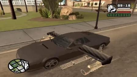 """单机游戏: 给汽车安装这个""""武器""""cleo会怎样? 走在路上很自信"""