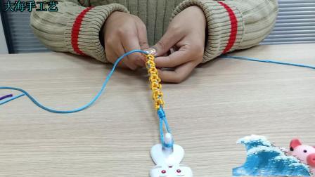 桃花手链: 一款美美的手链