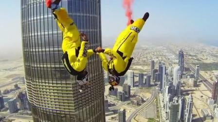 国外大神7600米高空不带降落伞跳下, 完好无损落地, 创世界记录