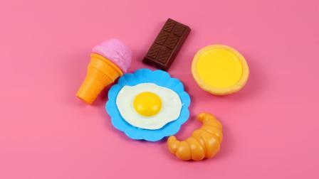 趣味学习认识牛角包、煎蛋、甜筒等五种常见的食物