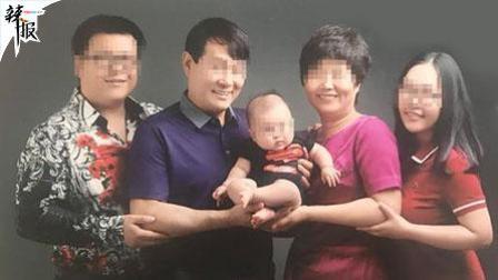 泰警方详解杀妻骗保: 谋杀 月内结案
