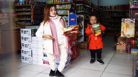 小矮人到超市购物, 老板赚了一个儿子, 损失了