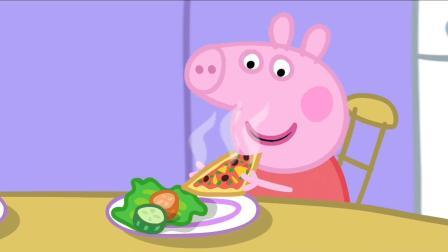 小猪佩奇吃披萨