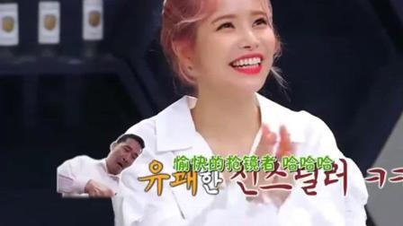 美食节目: 韩国人吐槽中国泡茶方式, 服务员给他泡了一遍, 才知道是自己不懂
