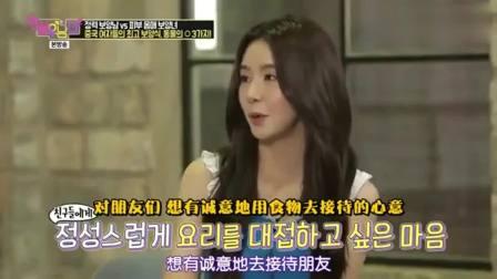 美食节目: 中国妹子在家做中餐, 让韩国明星感叹, 谁能娶到她就幸福死了