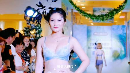 内衣秀商场发布会, 美女模特皮肤白皙, 气质优雅, 美的让人心动