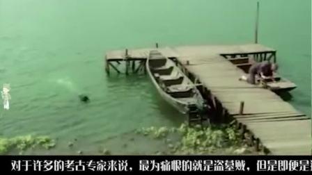 马王堆遗址发现神秘地宫, 考古专家重金请盗墓贼