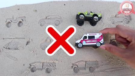 张猫猫与汽车玩具王国 超豪华玩具汽车组合你就能找对位置吗
