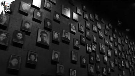 南京大厦幸存者墙上的灯熄灭了20次