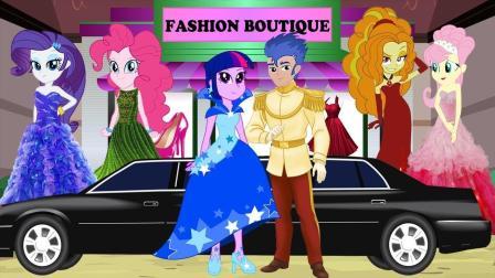 小马宝莉玩具故事第八季: 小马国女孩谁能被王子喜欢? 紫悦竟然成了灰姑娘!