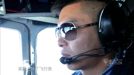 挑战! 超低空飞行的运输机你见过吗?