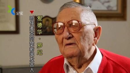 档案: 美军老兵谈起抗美援朝, 中国军人的毅力