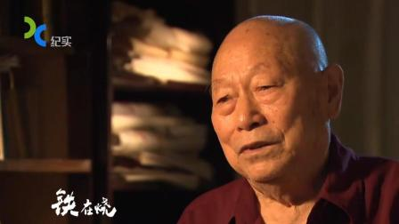 档案: 中国老兵谈起抗美援朝, 曾徒步行走30里地