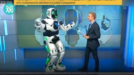 """啥? 俄罗斯这个""""最先进机器人""""里……有个大活人?"""