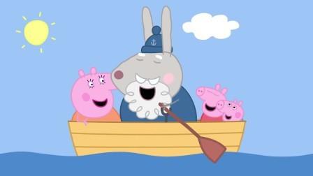 小猪佩奇 第六季 小猪佩奇:佩奇一家要坐船去河对岸野餐