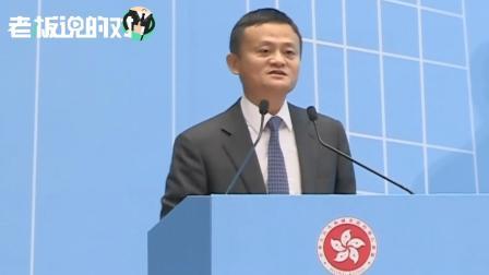 马云: 一带一路将为当地创造机会, 而不是中国一家