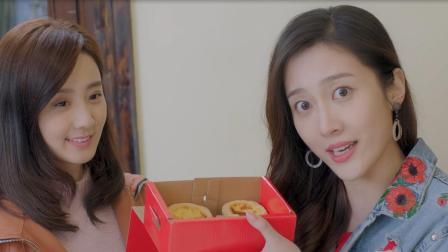 大约是爱: 菲菲帮周是租房, 本以为很难搞定, 结果一盒蛋挞就解决了