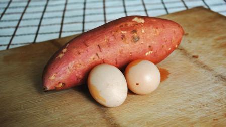 非遗美食: 红薯里加2个鸡蛋, 教你个新做法, 简单美味又营养